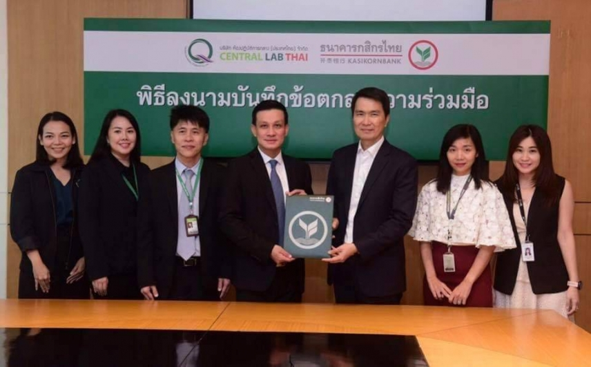 KBank joins hands with Central Lab Thai to support SMEs in upgrading Thai product standards